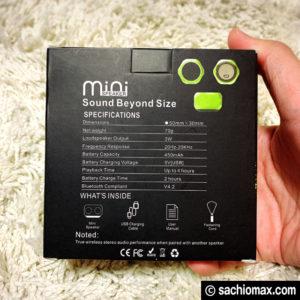 【超小型】BluetoothポータブルスピーカーM10を買う前の注意点-02