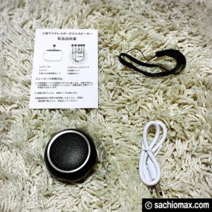 【超小型】BluetoothポータブルスピーカーM10を買う前の注意点-03