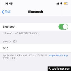【超小型】BluetoothポータブルスピーカーM10を買う前の注意点-04