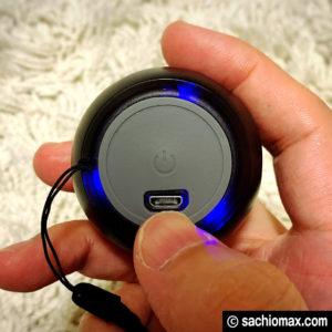 【超小型】BluetoothポータブルスピーカーM10を買う前の注意点-05