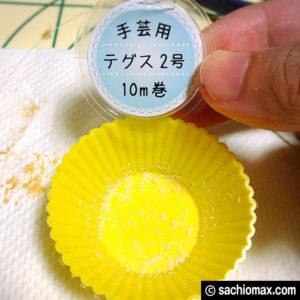【ミニチュアフード】しげくに屋55ベーカリーのメロンパンを作る-後編-22