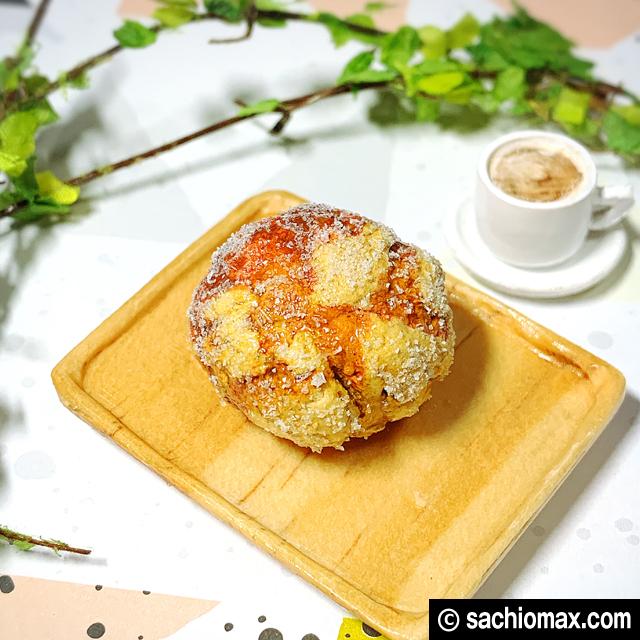 【ミニチュアフード】しげくに屋55ベーカリーのメロンパンを作る-後編