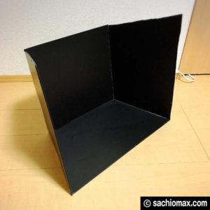【工作】手作り「塗装ブース」を撮影ブースにする100均DIY-セリア-04