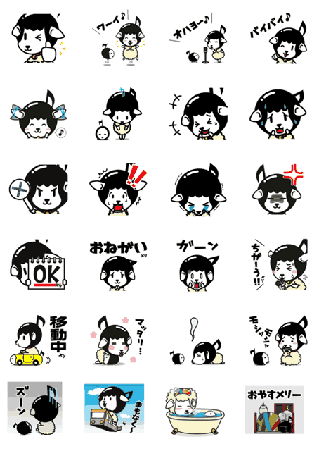 【LINEスタンプ】VMMS公式キャラクター ベリメリちゃん デザイン担当-01