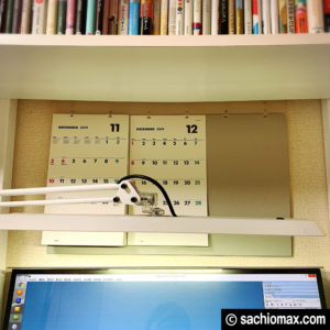 【おすすめ】イノベーター壁掛け3ヶ月カレンダー(横長)が良い理由-01