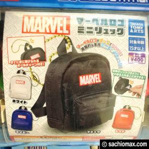 【ガチャ】MARVEL(マーベル)ロゴ ミニリュック全4種が超可愛い-01