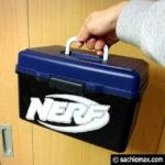 【NERF/ナーフ】300円ショップグッズで収納ボックスを作る方法-00