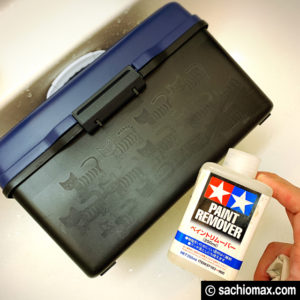 【NERF/ナーフ】300円ショップグッズで収納ボックスを作る方法-04