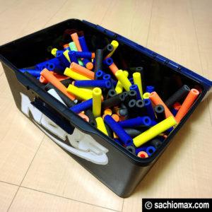 【NERF/ナーフ】300円ショップグッズで収納ボックスを作る方法-13