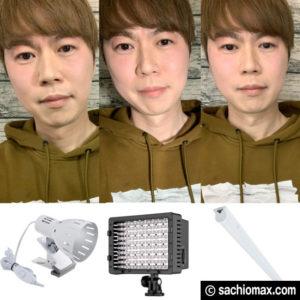 【LIVE配信アプリ】showroom等の配信用LEDライト機材の値段と比較-02