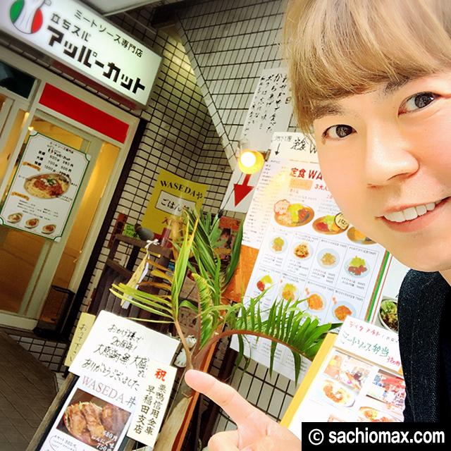 【高田馬場】話題の「立ちスパ」食べてみたアッパーカット早稲田店-00