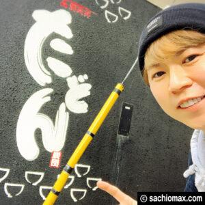 【秋葉原グルメ】ランチなら焼肉丼「たどん」がおすすめ☆キムチ無料-00