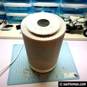 【自力で直す】HOMEMAXSセラミックヒーター電源が入らない故障修理-01