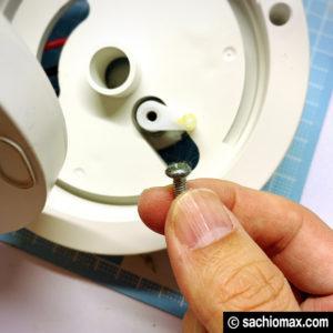 【自力で直す】HOMEMAXSセラミックヒーター電源が入らない故障修理-03
