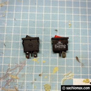 【自力で直す】HOMEMAXSセラミックヒーター電源が入らない故障修理-06
