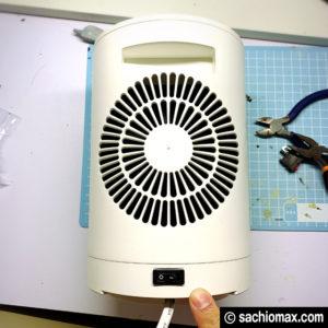 【自力で直す】HOMEMAXSセラミックヒーター電源が入らない故障修理-07