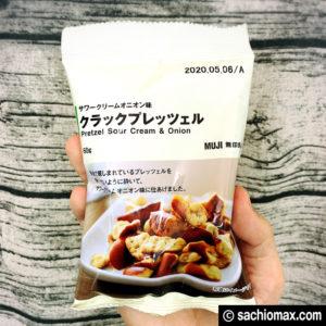 【入手困難】無印良品クラックプレッツェル メープルソルト味が話題-04