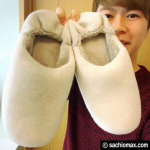 muji-room-shoes-0-00