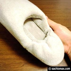 muji-room-shoes-0-03