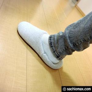 muji-room-shoes-0-04