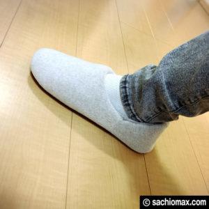 muji-room-shoes-0-05