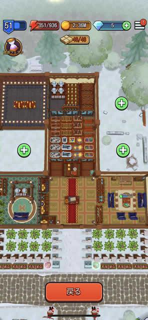 【クラフトゲーム】アプリ「ショップタイタン」が無課金でも楽しいよ-02