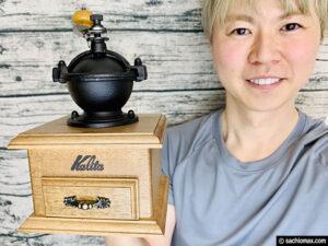【コーヒー】買ってよかったKalita(カリタ) 手挽きクラシックミル-00