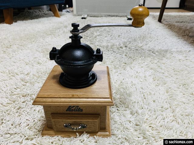 【コーヒー】買ってよかったKalita(カリタ) 手挽きクラシックミル-04