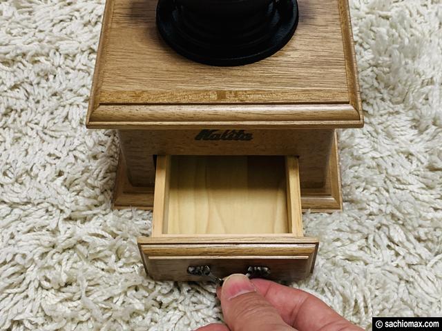 【コーヒー】買ってよかったKalita(カリタ) 手挽きクラシックミル-05