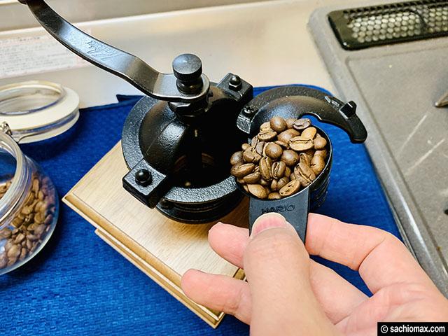 【コーヒー】買ってよかったKalita(カリタ) 手挽きクラシックミル-06
