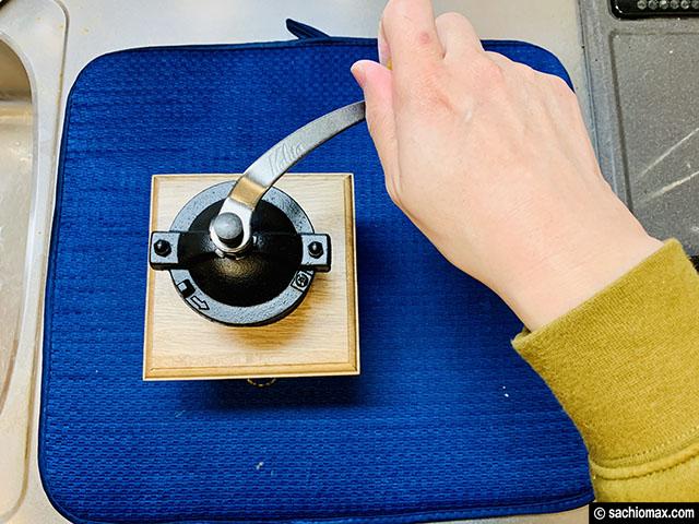 【コーヒー】買ってよかったKalita(カリタ) 手挽きクラシックミル-07