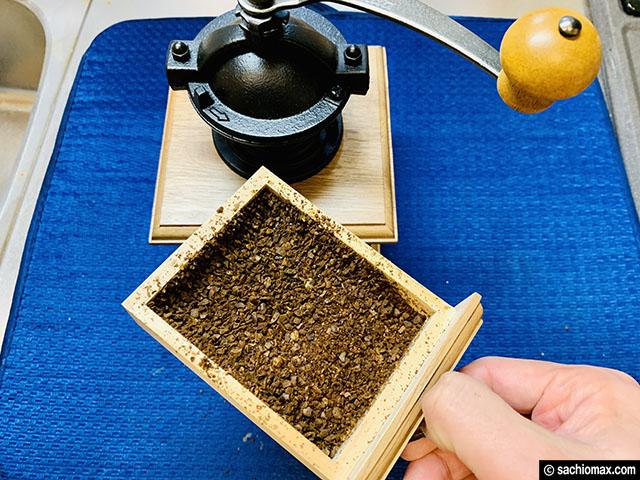 【コーヒー】買ってよかったKalita(カリタ) 手挽きクラシックミル-08