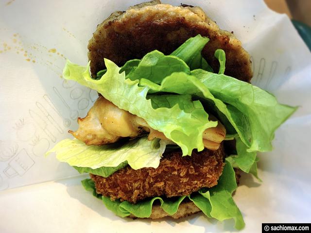 【肉の日】モスの毎月29日限定「にくカツにくバーガー」食べてみた。-01