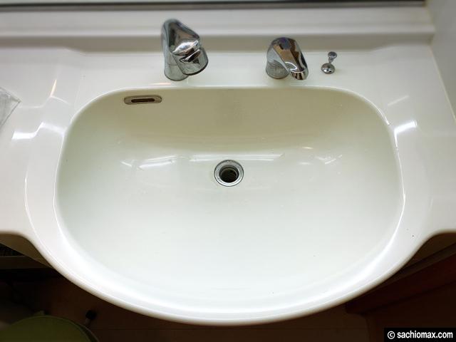 【話題】洗面台トイレ掃除に「らくハピ マッハ泡バブルーン」口コミ-02