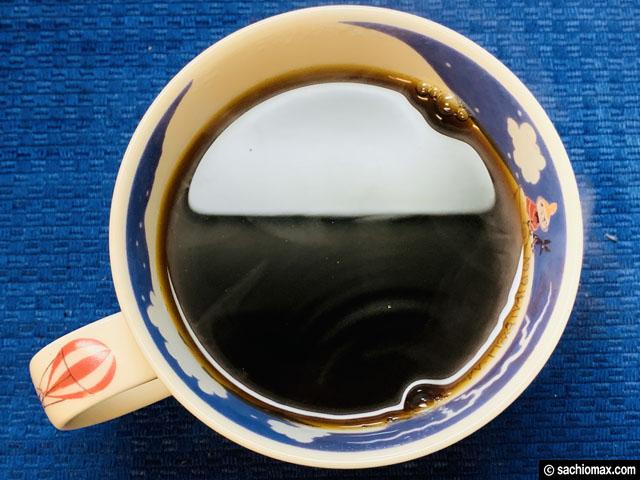 【コスパ通販】藤田珈琲 コーヒー豆「オンパレ3兄弟」がオススメ-09
