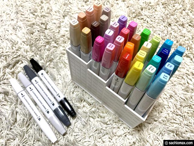 【100均】Seria(セリア)版コピックマーカー全36色を使いこなしたい-01