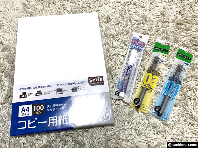 【100均】Seria(セリア)版コピックマーカー全36色を使いこなしたい-03
