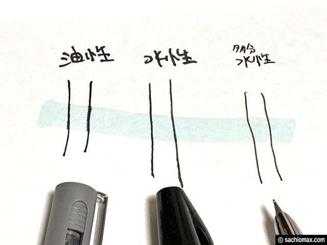【100均】Seria(セリア)版コピックマーカー全36色を使いこなしたい-05