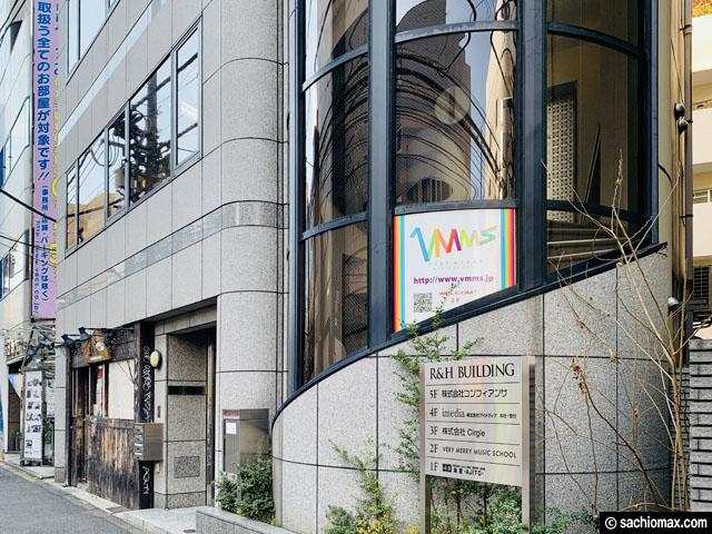 【おすすめ】個人練習スタジオ使い放題のボイトレ教室「VMMS」東京-01
