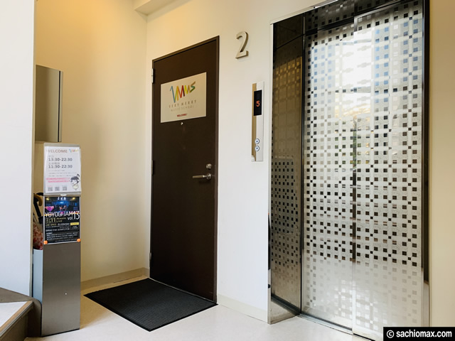 【おすすめ】個人練習スタジオ使い放題のボイトレ教室「VMMS」東京-03