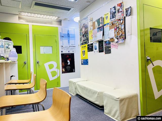 【おすすめ】個人練習スタジオ使い放題のボイトレ教室「VMMS」東京-05
