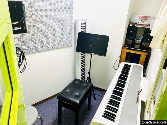 【おすすめ】個人練習スタジオ使い放題のボイトレ教室「VMMS」東京-08