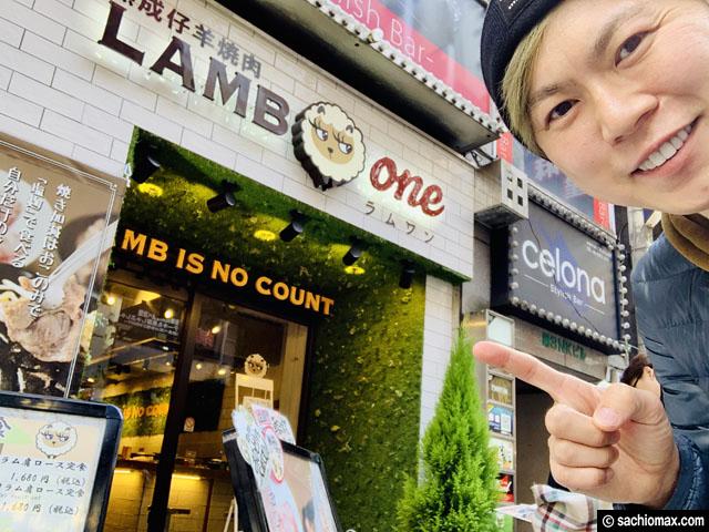 【お一人ジンギスカン】新宿歌舞伎町「ラムワン 」ランチの注意点-00