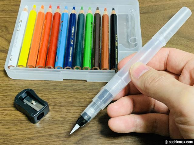 【水彩色鉛筆】ユニウォーターカラーコンパクト12色で描いてみたい-02