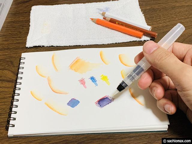 【水彩色鉛筆】ユニウォーターカラーコンパクト12色で描いてみたい-03