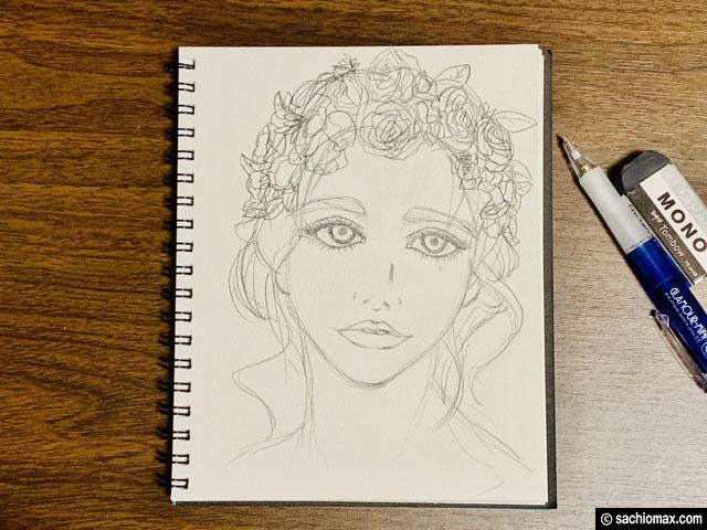 【水彩色鉛筆】ユニウォーターカラーコンパクト12色で描いてみたい-04