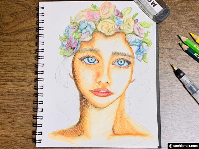 【水彩色鉛筆】ユニウォーターカラーコンパクト12色で描いてみたい-07