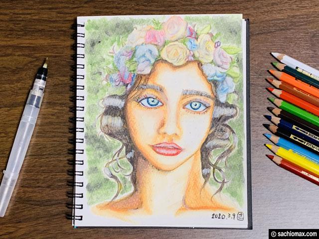 【水彩色鉛筆】ユニウォーターカラーコンパクト12色で描いてみたい-09