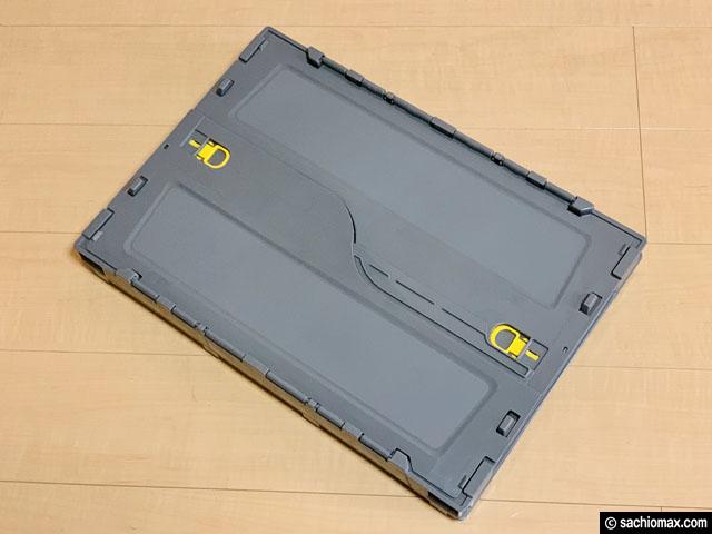 【ヤマト置き配】折りたたみ自作の宅配ボックスの使い方-盗難防止-01