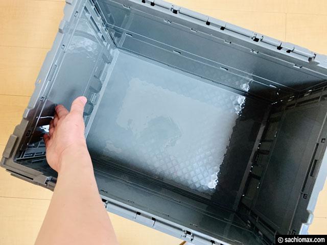 【ヤマト置き配】折りたたみ自作の宅配ボックスの使い方-盗難防止-02